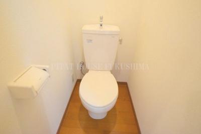 【トイレ】中津タウンハウス