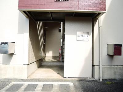 【ロビー】ハイツ南桜ヶ丘
