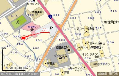 【地図】ソフィア清水D棟
