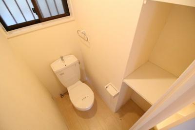 【トイレ】タカラハイツ