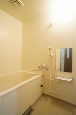 【浴室】グリーンパレス高野台