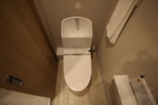 【トイレ】本山ロイヤルマンション