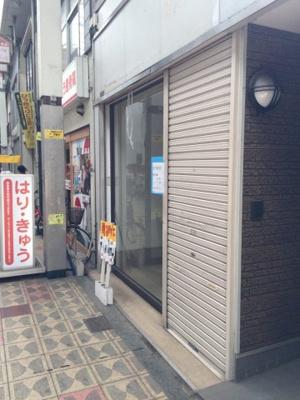 大阪市西区九条 外観