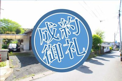 【外観】八女市吉田 戸建