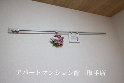 【内装】コゥジーコート