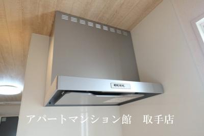 【キッチン】コゥジーコート