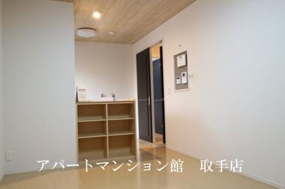 【居間・リビング】コゥジーコート
