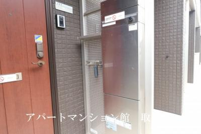 【設備】コゥジーコート