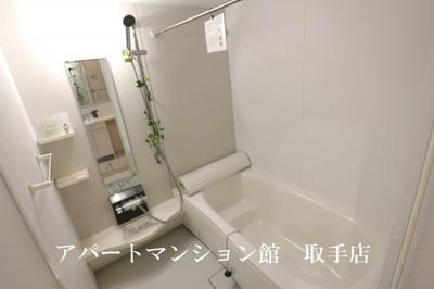 【浴室】コゥジーコート