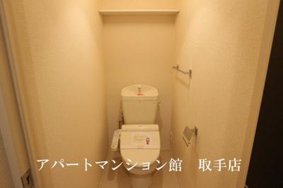 【トイレ】コゥジーコート