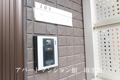 【セキュリティ】コゥジーコート