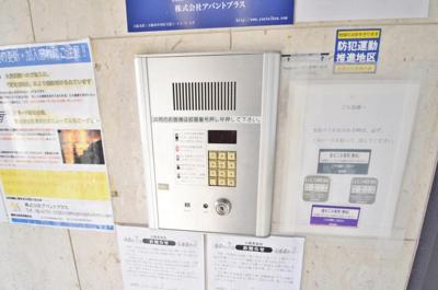【セキュリティ】アドバンス錦織