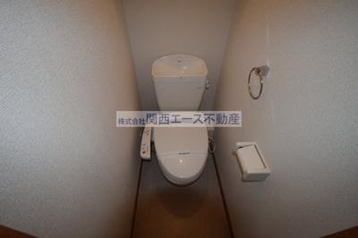 【トイレ】レオパレスフローリッシュⅡ