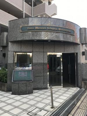 【エントランス】ライオンズマンション世田谷若林