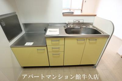 【キッチン】アマルフィイ