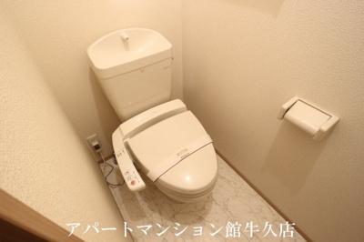 【トイレ】アマルフィイ