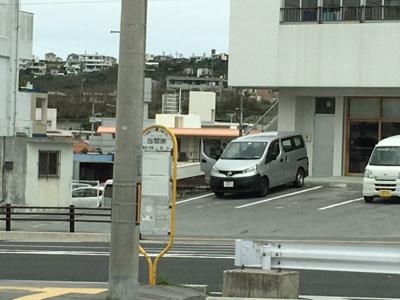 当真原バス停