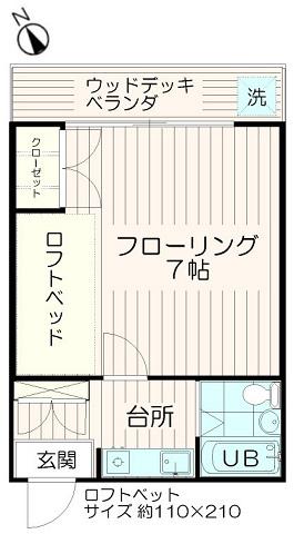 ウッド調でオシャレ【コートビレッジ桜ヶ丘PartIIレジデンス】