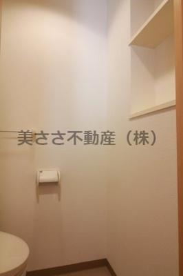 【トイレ】トレセリア暁町