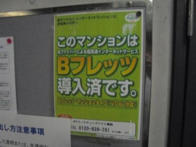 【その他】ロイヤルカサブランカ