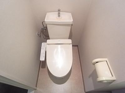 【トイレ】幸和マンション