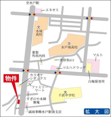 水戸駅から徒歩約17分