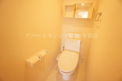 【トイレ】ファミーユ