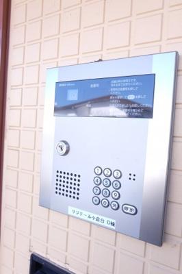 【セキュリティ】【シャーメゾン】サジテール小倉台D棟