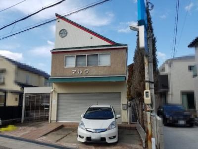【前面道路含む現地写真】堺市西区上野芝町 住宅付店舗