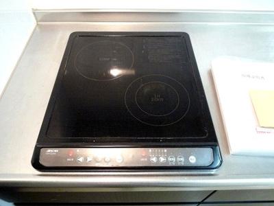 【キッチン】パークフラッツ新大阪