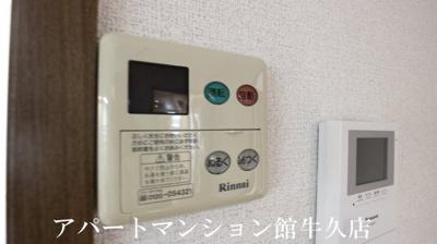 【設備】フラール