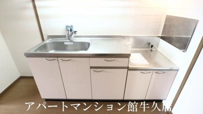 【キッチン】フラール