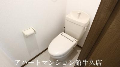 【トイレ】フラール