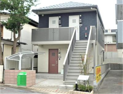 小田急小田原線・南武線「登戸」駅より徒歩10分♪2沿線利用可で通勤通学に便利!2階建てのアパートです☆