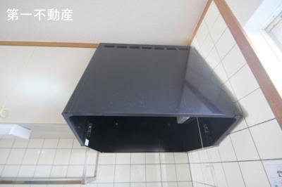 【キッチン】オマージュ壱番館