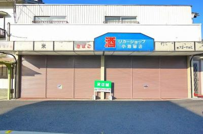 【外観】木津川市市坂店舗