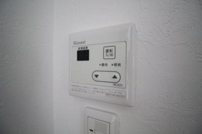 【設備】メゾン六甲高羽