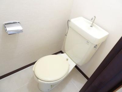 【トイレ】荒川ラインハイツ