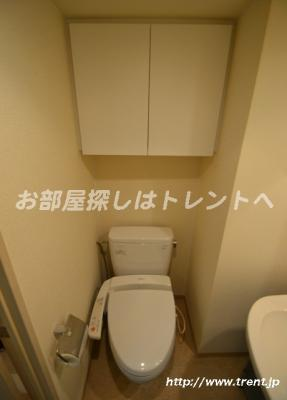 【トイレ】プレールドゥーク北新宿Ⅲ