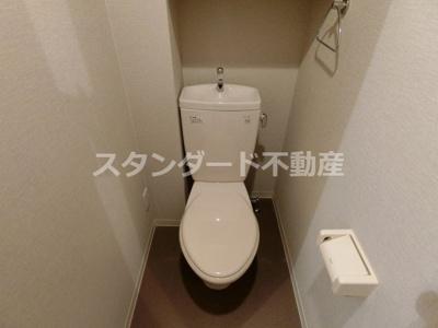 【トイレ】エイペックス梅田東Ⅱ