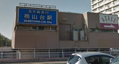 北大阪急行線「桃山台」駅、徒歩11分なので通勤、通学にとっても便利♪