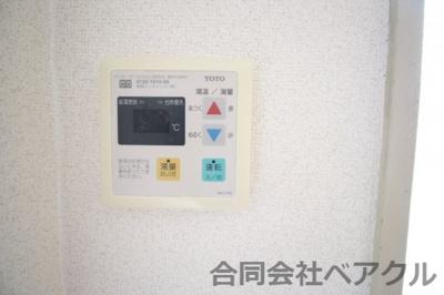 【キッチン】サンモール青木