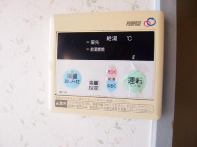 【設備】ハピネスファクトリー