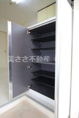 【浴室】グリーンヒルズI