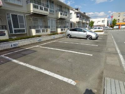【駐車場】コーポ朝日・玉穂B