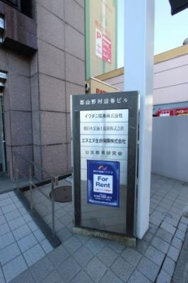 【その他】郡山野村證券ビル