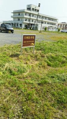 【外観】ビレッジハウス矢本駐車場