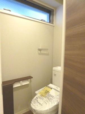 【トイレ】ゲートコート東三国