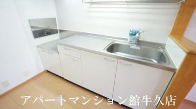 【キッチン】クリザンテームⅠ