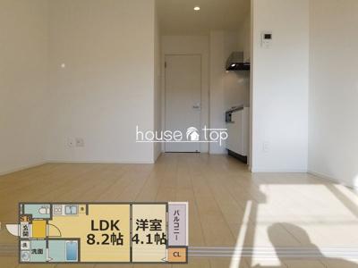 【キッチン】maison・de・Hale(メゾン・ド・ハレ)